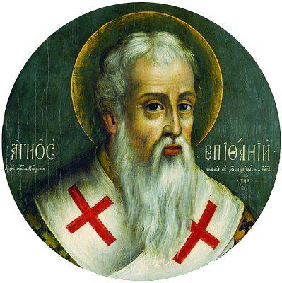 agios-icon.ru/images/content/agios/1042/3845.jpg