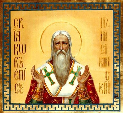 Картинки по запросу икона святителя иакова низибийского