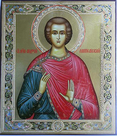 31 мая. Поздравляем именинников с именем Андрей (мч. Андрей ...