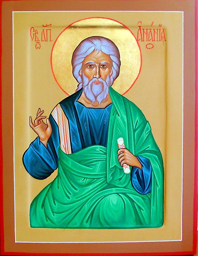 моисеева фото апостола анания крем, помада, тени