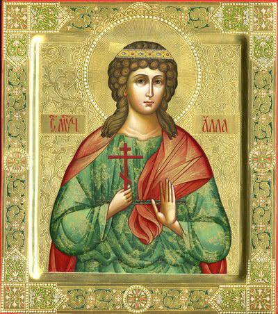 Молитва православные исцеление души