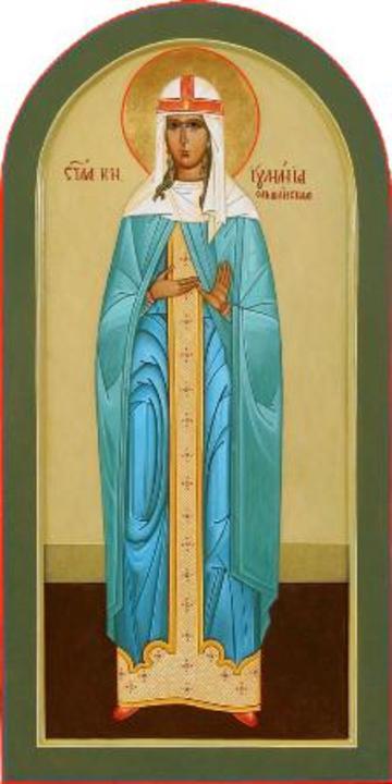 икона ульяна святая дева иулиана основе