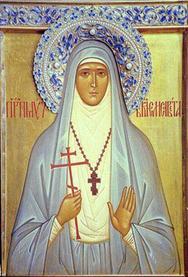 Преподобномученица Елисавета Феодоровна, Алапаевская ...