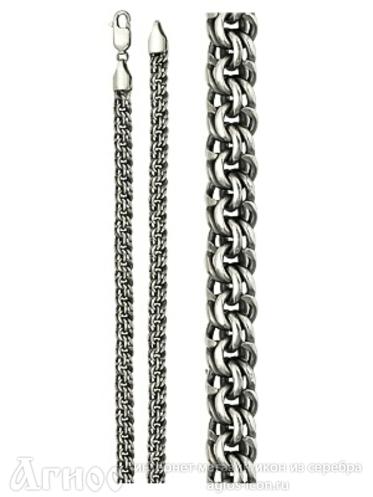 серебряные цепочки бисмарк с чернением