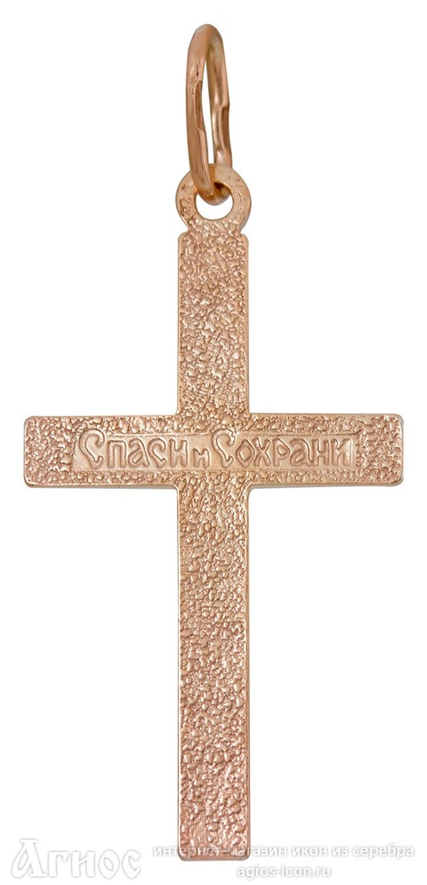 Правильный православный нательный крестик