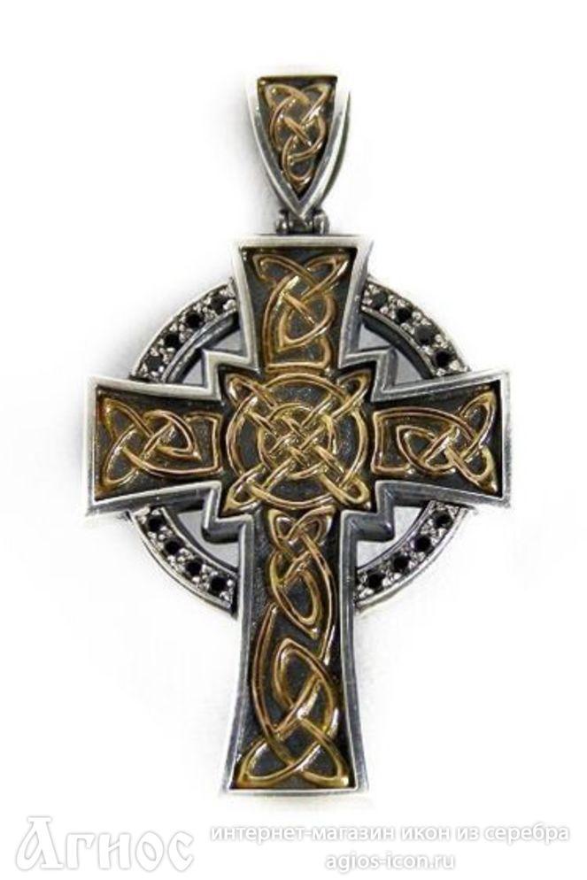Мужской крестик из золота» пользователя