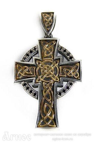 Купить большой серебряный крестик мужской