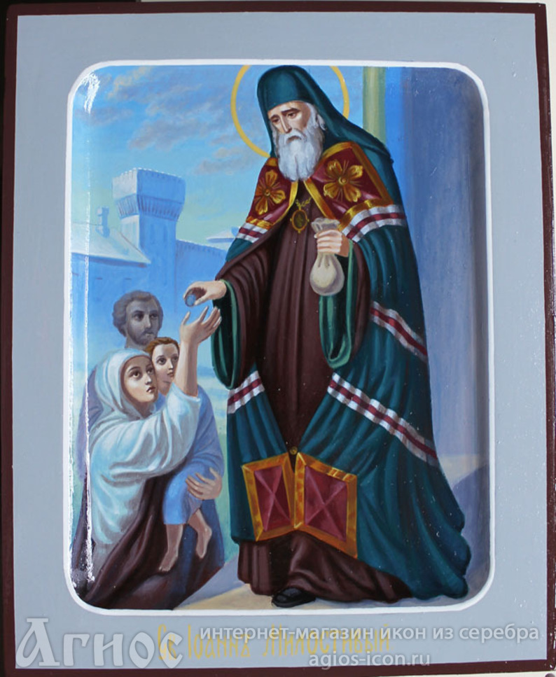 крис икона иоанна милостивого фото красивые бесплатные картинки